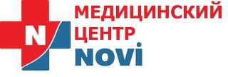 Медицинский центр NOVI