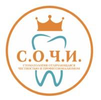 Стоматология С.О.Ч.И.