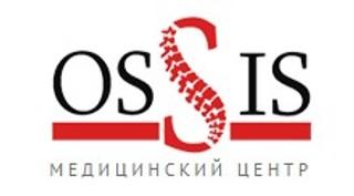 OSSIS Центр Остеoпатии и Мануальной терапии