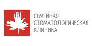 Семейная Стоматологическая Клиника на Гагарина