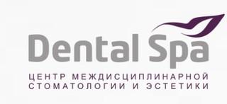 Центр Стоматологии Dental Spa