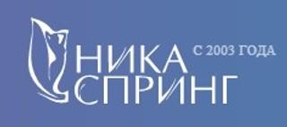 Ника Спринг Центр на Ошарской