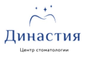 Центр стоматологии Династия