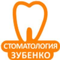 Стоматология Доктора Зубенко