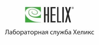 Диагностический центр Хеликс на Гольцова