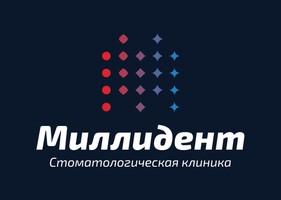 Стоматология Миллидент на Салимжанова