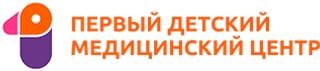 Первый детский медицинский центр на Дзержинского