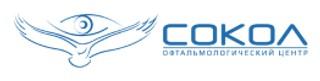 Лечебно-диагностический центр СОКОЛ