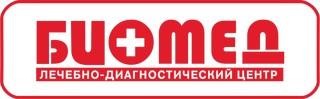 Лечебно-диагностический центр БИОМЕД