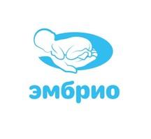 Клиника репродукции ЭМБРИО