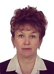Сафонова Людмила Борисовна