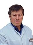 Кокин Сергей Гасанович
