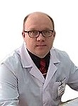 Рябчиков Илья Владимирович