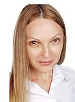 Ильина Ольга Вячеславовна