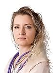 Григораш Кристина Игоревна