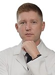 Шмыков Александр Владимирович