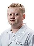 Малютин Александр Викторович
