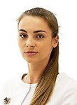 Сергатских Екатерина Андреевна