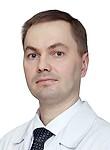 Кислицын Василий Владимирович