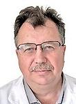 Красильников Сергей Аркадьевич