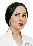 Саркисьянц Кристина Сергеевна