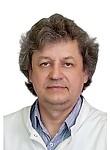 Босых Александр Александрович