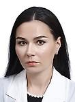 Егоршина Анастасия Александровна