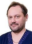 Давыденко Дмитрий Владимирович