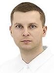 Егоров Дмитрий Валерьевич