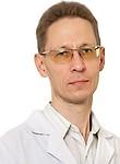 Домолазов Александр Геннадьевич
