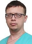 Никифоров Максим Сергеевич