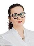 Мавлютова Диана Ринатовна