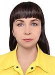 Дьяконова Ирина Николаевна