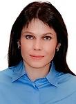 Седых Ольга Евгеньевна