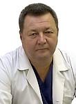 Востриков Сергей Борисович