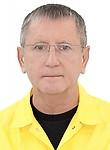 Ежов Сергей Борисович