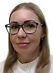 Ципковская Наталья Витальевна