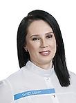 Калинина Ирина Эдуардовна