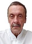 Ненашев Евгений Геннадьевич