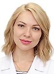 Чапилина Ольга Владимировна