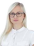 Самоделова Ксения Михайловна