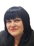 Стикина Людмила Николаевна