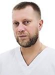 Сергеев Сергей Сергеевич