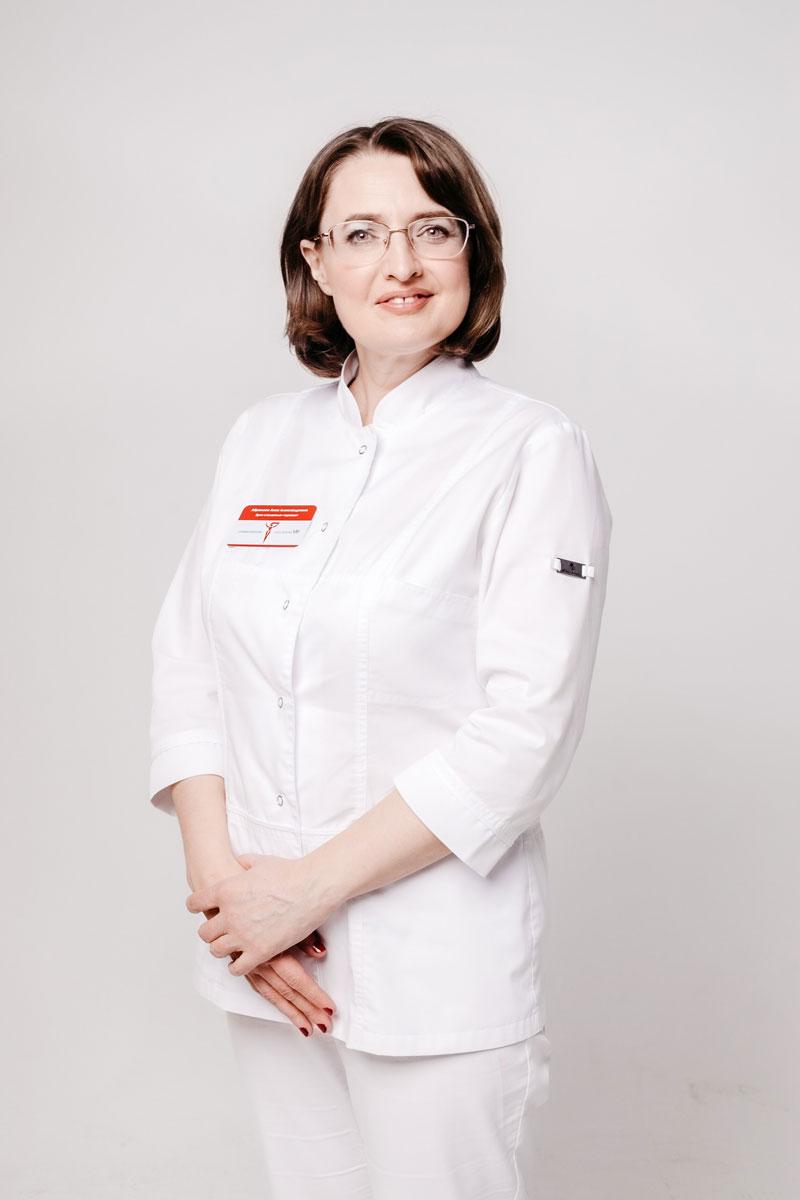 Абрамова Анна Александровна