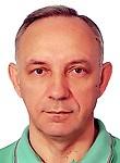 Прядко Сергей Петрович