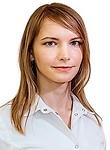 Назарова Екатерина Александровна
