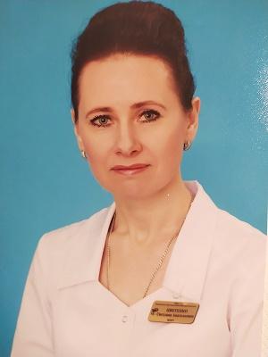 Цветенко Светлана Анатольевна