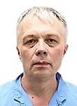 Гайнц Олег Владимирович