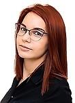Кислова Татьяна Александровна