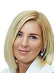 Ретюнская Ирина Александровна